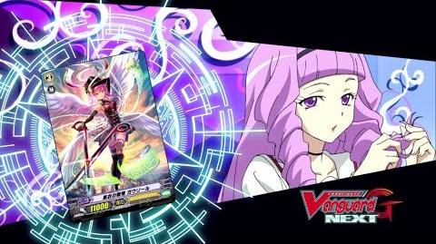 TURN 23 Cardfight!! Vanguard G NEXT Official Animation - Strong, Violent, and Beautiful