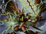 Thunder Break Dragon (V Series)