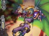 Evil Stealth Dragon, Kurogiri