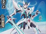 Card Gallery:Blaster Blade (V Series)