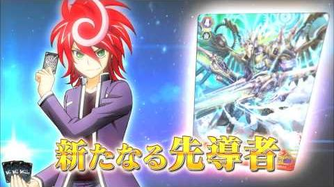 カードファイト!!ヴァンガードG『覚醒の時空竜&明星の聖剣士』