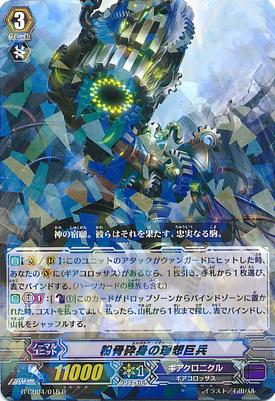 G-CB04-015