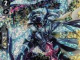 Morion Spear Dragon (V Series)