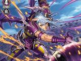 Great Hero, Villain Verminous
