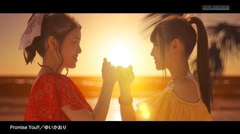 ゆいかおり「Promise You!!」MUSIC VIDEO(short ver