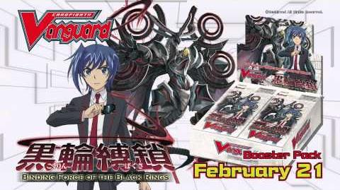 CARDFIGHT!! VANGUARD TVC BT12-0