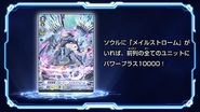 CV-V-EpisodeEndcard-Blue Storm Supreme Dragon, Glory Maelstrom-3
