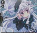 Ideal Walking Weather, Emilia