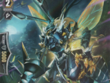 Black Spear Mutant, Bolg Wasp