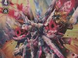Nebula Dragon, Maximum Seal Dragon