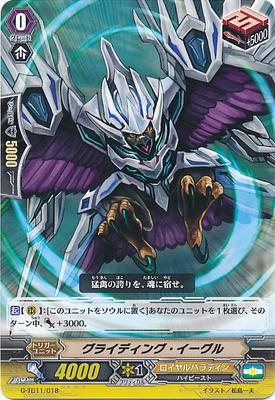 G-TD11-018