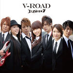 V-ROAD Limited Edition