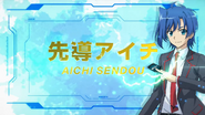 Cardfight!! Vanguard EX-Aichi Sendou