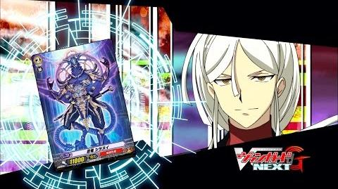 Sub TURN 1 Cardfight!! Vanguard G NEXT Official Animation - Welcome to the NEXT STAGE!!