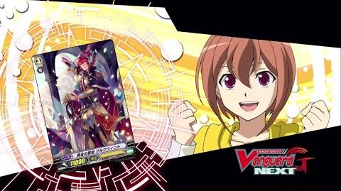 TURN 17 Cardfight!! Vanguard G NEXT Official Animation - Signpost of Light