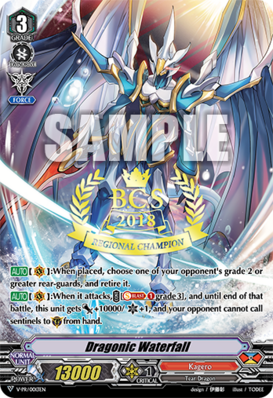 V-PR-0013EN (Sample)