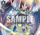 Dragonic Waterfall (V Series)