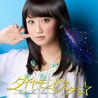 Diamond Star Cover