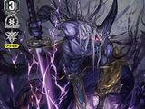 Stealth Rogue of Revelation, Yasuie (V Series)
