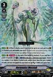 V-EB07-003EN-VR