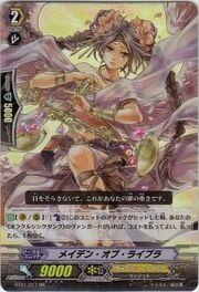 Px-Maiden of Libra