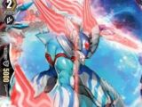 Blaster Sword Dragon
