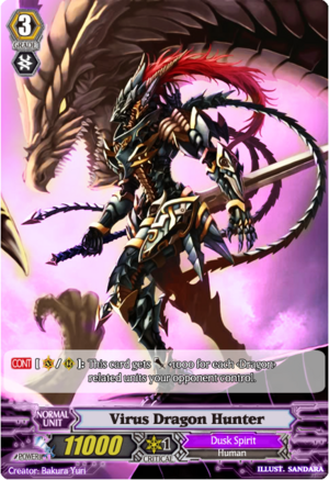 DP002--Virus-Dragon-Knight