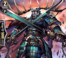 Groundbreaking Stealth Rogue, Osumi