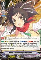 Hanzos Granddaughter Asuka