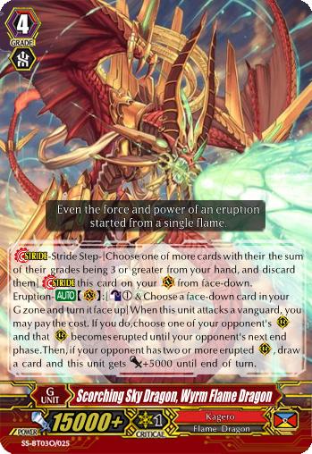 Scorching Sky Dragon Wyrm Flame Dragon Cardfight
