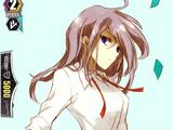Venomous Seer, Misaka