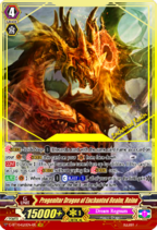 Progenitor Dragon of Enchanted Realm, Rein