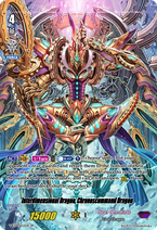 Interdimensional Dragon Chronoscommand Dragon SP