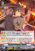 Vengeful Renegade Homura