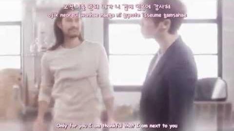 Ailee(에일리) - Heaven (english sub rom hangul)
