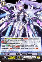Cyber Fighter, Rayne (X)