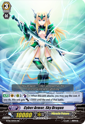 Cyber Armor, Sky Dragon