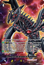 Gandora-X the Dragon of Demolition