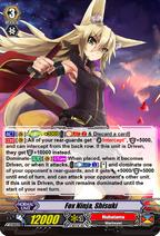 Fox Ninja Shisuki