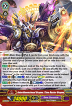 Interdimensional Dragon, Time Buster Dragon