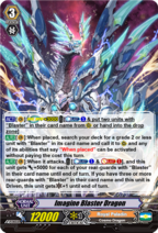 Imagine Blaster Dragon