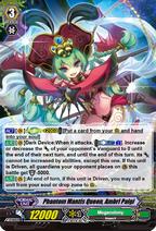 Phantom Mantis Queen, Ambri Paigi