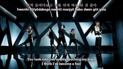 SHINee - Lucifer Hangul Romanization Eng Sub MV