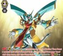"Chronojet Dragon ""X"""
