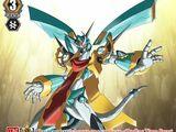 "Chronojet Dragon ""X"""