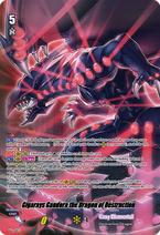 Gigarays Gandora the Dragon of Destruction