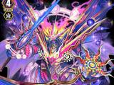 Ambush Demon Stealth Dragon, Hyakki Vogue Tsurugi