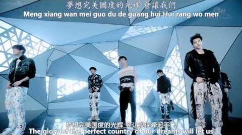 EXO-M - History MV English subs Pinyin Chinese
