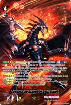 Gandora the Dragon of Destruction