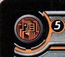 Alien Gambling Device (2E)